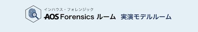 AOS-FR-logo_w640.png