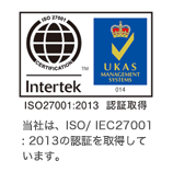 ISO27001-UKAS-014-color2