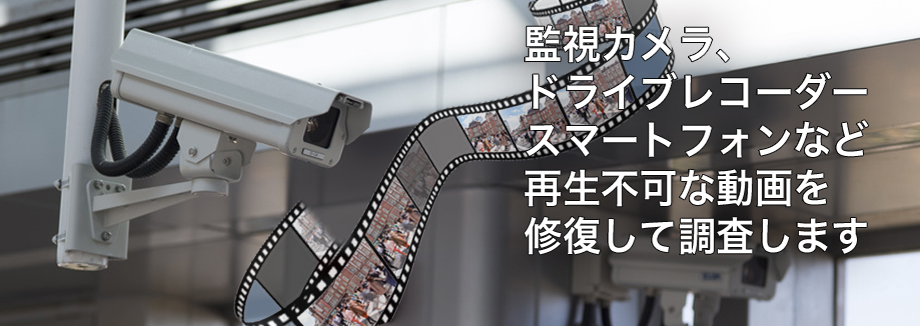 Movie-AnaliysisTech_Slide