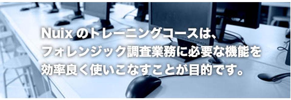 EnCase Portable