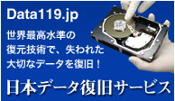 banner-119