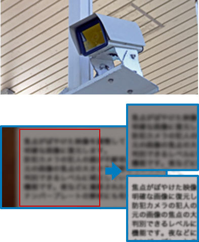 dougaFSS_kaiseki_img1_2