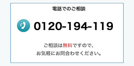 0120194119