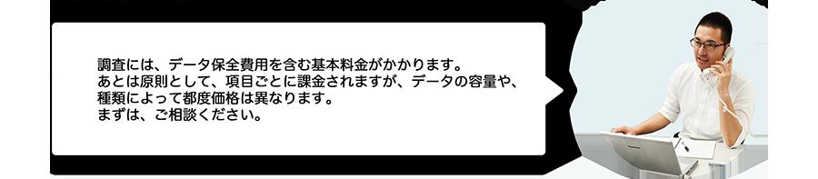 fss-urayama