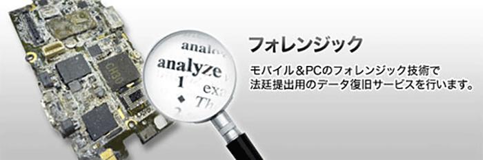 img_forensic